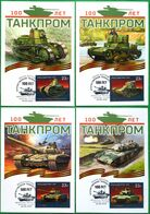 2680 2683 100 Years Of Domestic Tank Building 2020 Maximum Cards - Cartes Maximum