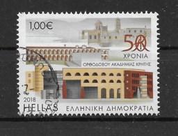 Griechenland 2018 Mi.Nr. ? Gestempelt - Gebraucht