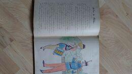Recueil Manuscrit 37 Chansons 109ème Reg. Infanterie Classe 1900 (48pages) , Qques Scans - Dokumente