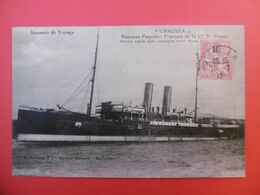 CHAOUIA PAQUEBOT Cie PAQUET TIMBRE SURCHARGE - Dampfer