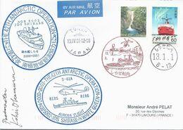 Lettre Brise-glace Shirase Avec Timbres Japon N°1469 Et 2267a - Campagne 2000-2001 - Polare Shiffe & Eisbrecher