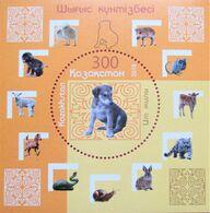 Kazakhstan 2018  Year Of The Dog  1 V MNH - Chinese New Year