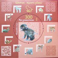 Kazakhstan 2016  The Year Of  Monkey   S/S MNH - Chinese New Year
