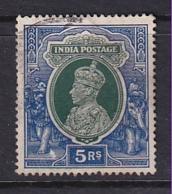 India: 1937/40   KGVI    SG261     5R     Used - 1936-47 Roi Georges VI