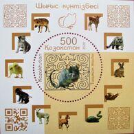 Kazakhstan 2020  The Year Of  Rat   S/S MNH - Kazakhstan