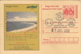 India  2020  Avoid Corona  Covid - 19  Calcutta Cancellation  Postcard  #  28909  D Indien Inde India - Krankheiten