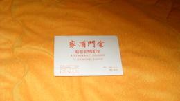 CARTE PUBLICITAIRE QUEMOY RESTAURANT CHINOIS PARIS IXe... - Advertising