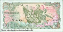 TWN - NORTH KOREA 18b - 1 Won 1978 Prefix ㅎㄷ AU - Corea Del Nord