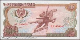 TWN - NORTH KOREA 20d - 10 Won 1978 Prefix ㅎㅊ AU/UNC - Korea, North
