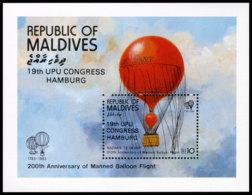 Maldives, 1984, UPU World Postal Congress Hamburg, Balloon, United Nations, MNH Overprinted, Michel Block 95 - Maldive (1965-...)