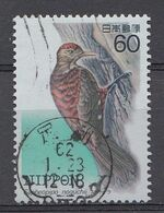 Japon 1983  Mi.nr: 1572 Seltene Vögel   Oblitérés / Used / Gestempeld - 1926-89 Emperador Hirohito (Era Showa)