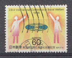 Japon 1986  Mi.nr: 1697 Internationale Konferenz Für...   Oblitérés / Used / Gestempeld - 1926-89 Emperador Hirohito (Era Showa)