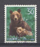Japon 2006  Mi.nr: 4026 Hokkaido Tiere  Oblitérés / Used / Gestempeld - Oblitérés