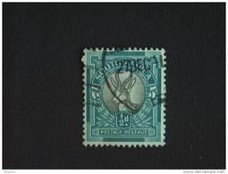 Zuid Afrika South Africa Afrique Du Sud RSA 1937-38 Antilope  Yv 88  O - Zonder Classificatie