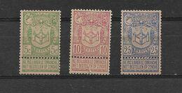 BELGIQUE  N° 68/70*   NEUFS AVEC  CHARNIERE          GROSSES CHARNIERES - 1894-1896 Expositions