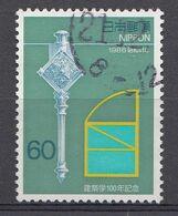 Japon 1986  Mi.nr: 1679  Architekturstudium In Japan   Oblitérés / Used / Gestempeld - 1926-89 Emperador Hirohito (Era Showa)