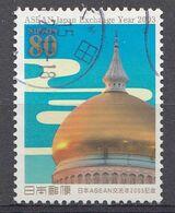 Japon 2003  Mi.nr: 3539  Japan-ASEAN-Jahr   Oblitérés / Used / Gestempeld - 1989-... Empereur Akihito (Ere Heisei)