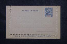 BÉNIN - Entier Postal Carte Lettre Au Type Groupe, Non Circulé - L 69326 - Covers & Documents