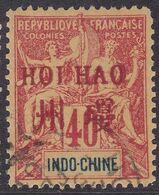 FAUX (de Fournier?) Hoi Hao Type Groupe 40c - Oblitérés