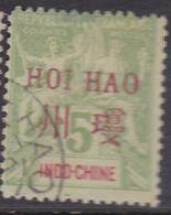 FAUX (de Fournier?) Hoi Hao Type Groupe 5c - Oblitérés