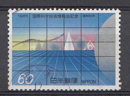 Japon 1985  Mi.nr: 1626  EXPO   Oblitérés / Used / Gestempeld - 1926-89 Emperador Hirohito (Era Showa)