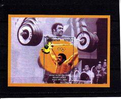 Olympics 1996 - Weightlifting - TANZANIA - S/S MNH - Ete 1996: Atlanta