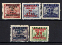 CINA - 1949 - NAVE CON SOVRASTAMPA - OVERPRINTED  - SENZA GOMMA - Chine