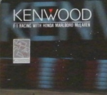 (LT1201) VARIETA' ERRORE - LOGO GRIGIO CHIARO   - KENWOOD F1  USATA C&C N° 2257 N° 016088028 - Errori & Varietà