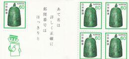 Japon Nº C1355 - 1926-89 Imperatore Hirohito (Periodo Showa)