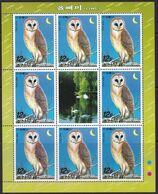 Korea, WWF, Fauna, Birds MNH / 2006 - Búhos, Lechuza