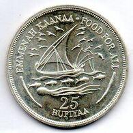 MALDIVES, 25 Rufiyaa, Silver, Year 1978, KM #58 - Maldiven