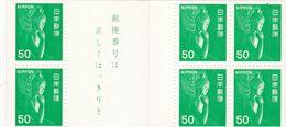 Japon Nº C1177 - 1926-89 Imperatore Hirohito (Periodo Showa)