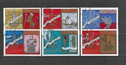 URSS - 1977 - N. 4446/51 USATI (CATALOGO UNIFICATO) - Gebraucht
