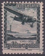 ESPAÑA 1939 Nº NE- 38 NUEVO (PEQUEÑA TRAZA DE OXIDO ) - 1931-Aujourd'hui: II. République - ....Juan Carlos I