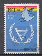 Japon 1981  Mi.nr.: 1484  Jahr Der Behinderten   Oblitérés / Used / Gestempeld - 1926-89 Emperador Hirohito (Era Showa)