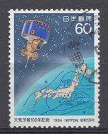 Japon 1984  Mi.nr.: 1588  Wetterforhersage   Oblitérés / Used / Gestempeld - 1926-89 Emperador Hirohito (Era Showa)
