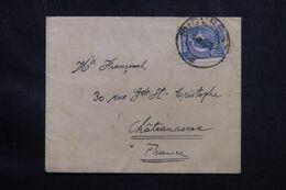 ROUMANIE - Enveloppe De Bucarest Pour La France En 1925 - L 69414 - Briefe U. Dokumente