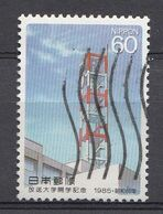 Japon 1985  Mi.nr.: 1628  Rundfunkuniversität   Oblitérés / Used / Gestempeld - 1926-89 Emperador Hirohito (Era Showa)