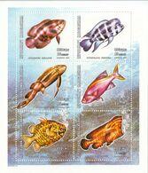 2001 Madagascar Malagasy Fish Poisson  Miniature Sheet Of 6 MNH - Madagaskar (1960-...)