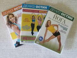 2007-2009.. DENIS OSTIN: SET OF SPORTS HEALTH PROGRAMS. NO AGE RESTRICTIONS - DVDs