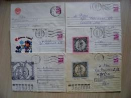 6 Covers From Ukraine - Ukraine