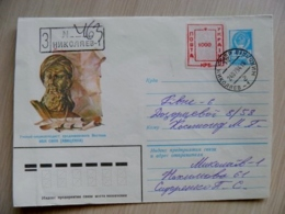 Cover Ukraine Nikolayev 1994 Registered Postal Stationery Ussr Mixed Atm Machine Label Post Stamp 1000 Krb. - Ukraine
