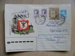 Cover Ukraine Nikolayev 1993 Registered Postal Stationery Ussr Mixed Atm Machine Label Post Stamp 14 Krb - Ukraine