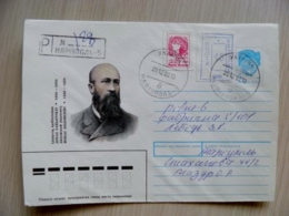 Cover Ukraine Mariupol 1992 Registered Atm Machine Post Stamp Label 45 Mixed Ussr Postal Stationery And Ukrainian Stamp - Ukraine