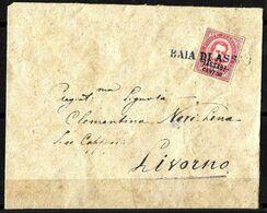 822 - ITALY - ERITREA - 1881 - ASSAB OVPT - COVER - FORGERY - FAUX - FAKE - FALSE - FALSCH - Non Classificati