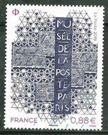 2019 Yt 5356 (o) Musée De La Poste - Paris - Gebraucht