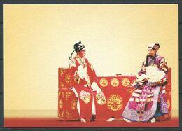 CPM (1) - FORMOSE - Costume Masque Heros Chinois Historique - Formosa