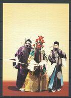CPM (2) - FORMOSE - Costume Masque Heros Chinois Historique - Formosa
