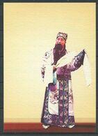 CPM (4) - FORMOSE - Costume Masque Heros Chinois Historique - Formosa