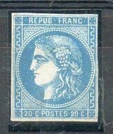 N°46B ** NEUF SANS CHARNIERE COTE PLUS DE 1950 E PRIX DEPART 30 E - 1870 Emisión De Bordeaux